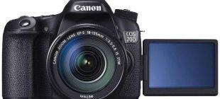 Canon Eos 70D Tanıtımı Yapıldı