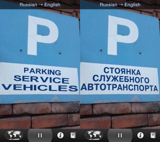 google-translate-app-ertandonmez-1