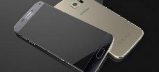 Samsung Galaxy S7 Format Atma