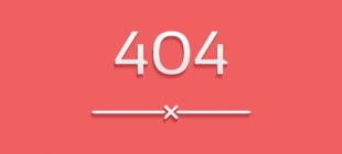 WordPress 404 Hatası ve Çözüm Yolları