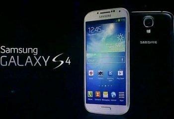 Samsung Borsada Teklemeye Başladı