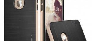 iPhone 6s Kılıf