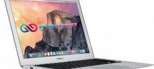Mac Cihazlarda Ekran Görüntüsü Almak