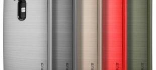 LG G5 Kılıf Modelleri