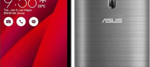 6 İnç Asus Zenfone 2 Laser İncelemesi
